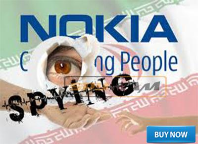 Spy Camera in Nokia Phone Touch Screen In Delhi India