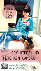 Spy Keychain HD Camera
